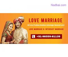 SOLUTION {+91-9855981139}~HUSBAND WIFE DISTURBANCE PROBLEMS