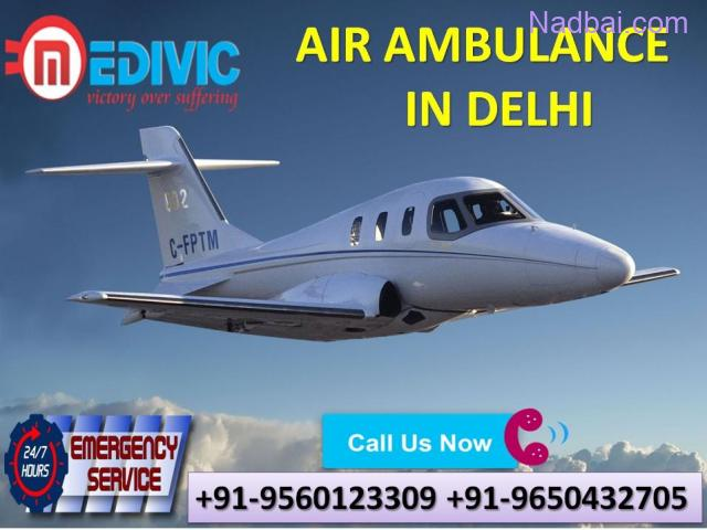 Choose Unimpeachable Medicinal Air Ambulance Service in Delhi by Medivic