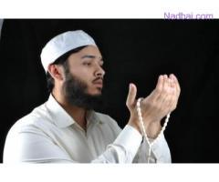 Dolatmand Ya Ameer Hone Ka Wazifa in Urdu –Amir Banne ka Wazifa≼+91-8890083807≼