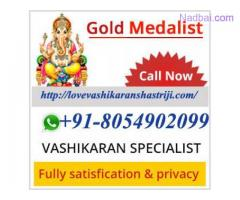 +91-8054902099 Love Marriage Specialist Astrologer, Pt. Shivam Sharma