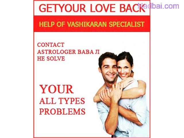 All Love Marriage Problem Solution Jyotish Number +918505016123 by Ratan shastri